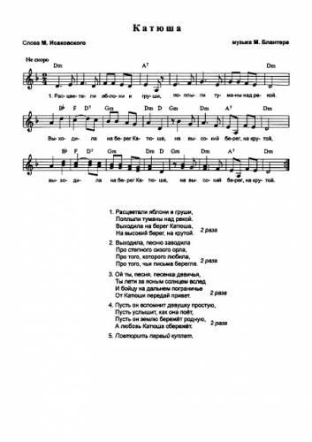 Музыкальное голосовые поздравления с 8 марта